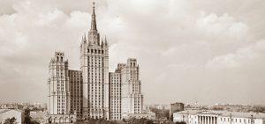 MoskvaHod_Moskovskie-ploshchadi-4.-Kudrinskaya.-Arhitekturnye-kontrasty-300x141.jpg