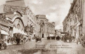 progulka_po_moskve_Kupecheskij-Kuzneckij-300x191.jpg