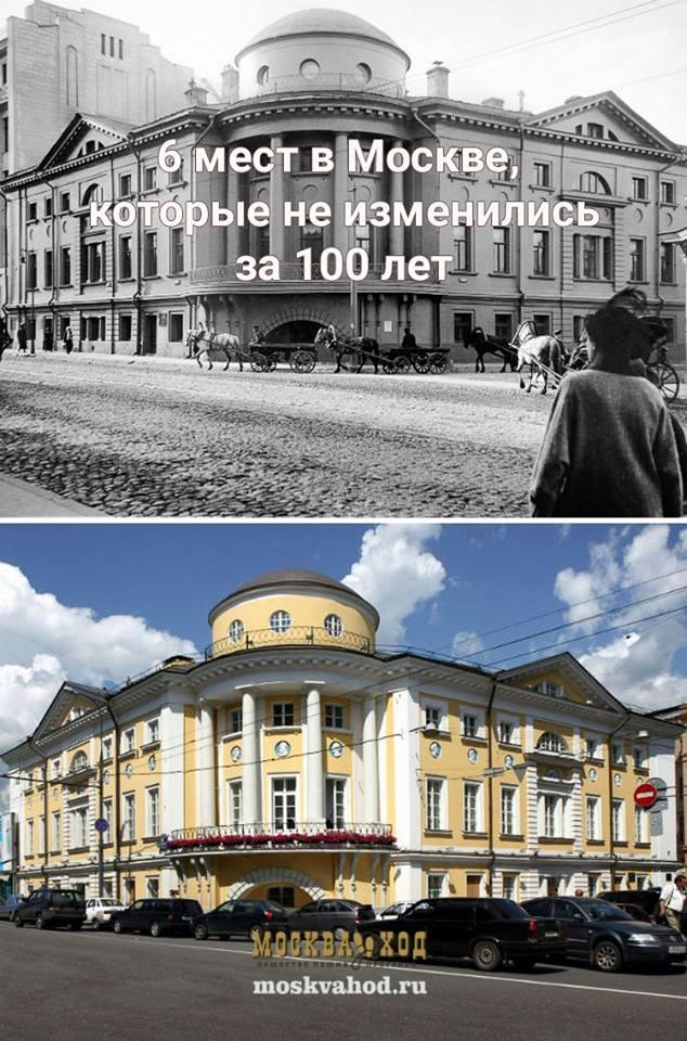 Места  для прогулок  в Москве: шесть мест, которые не изменились за 100 лет
