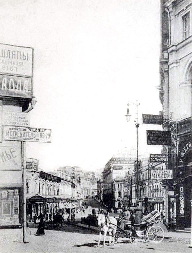 Места для прогулок в Москве