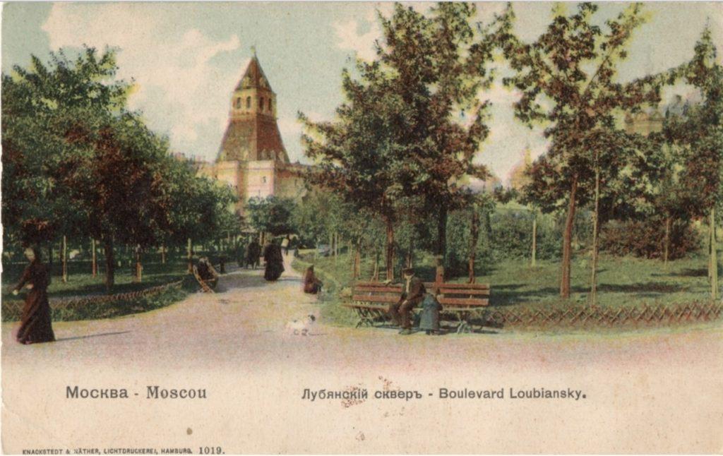 Прогулки МоскваХода в майские  выходные