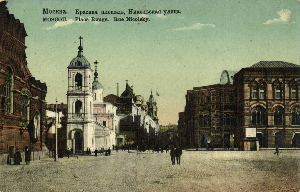прогулки МоскваХода в августе