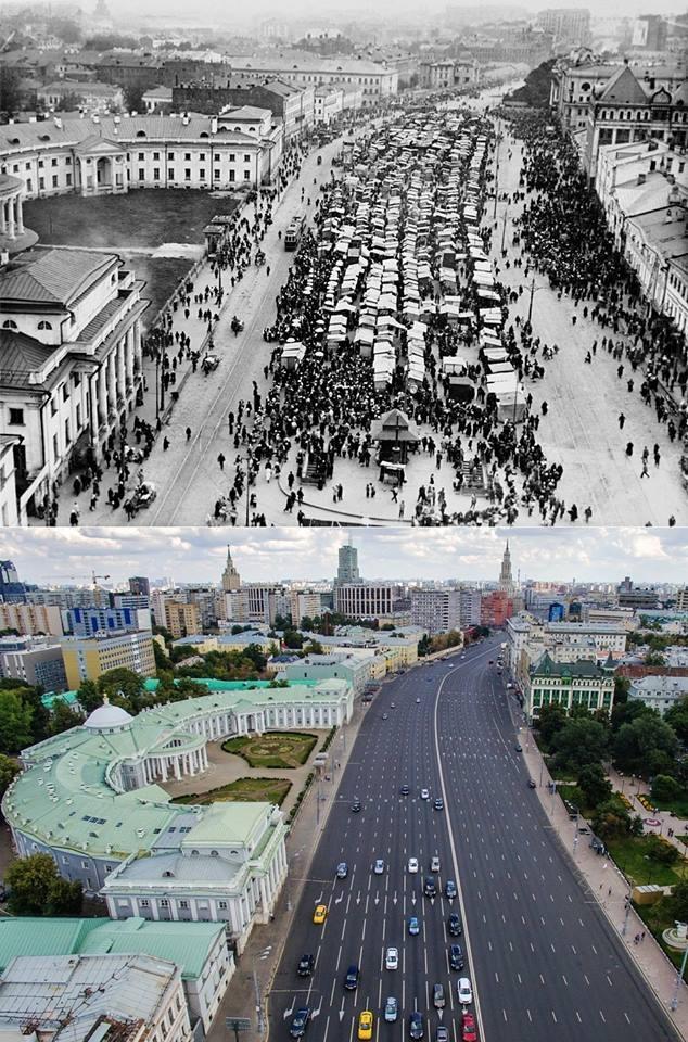 Маршрут прогулки по Москве