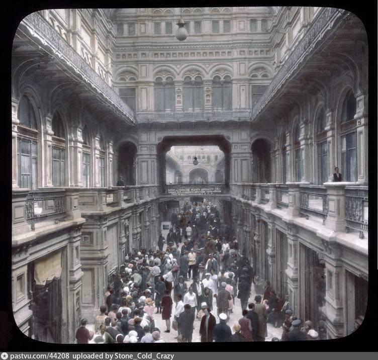 История улиц Москвы