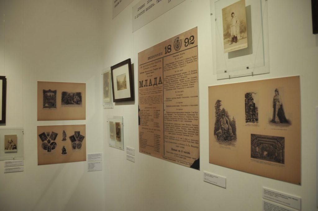 Интересные выставки в Москве: весна 2019