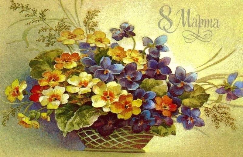 Поздравление с 8 марта от МоскваХода