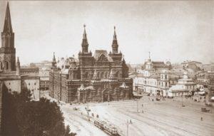progulka_po_moskve_Serdce-Moskvy-vdol-sten-Kitaj-goroda-1-ot-Krasnoj-ploshchadi-do-Lubyanki-300x191.jpg