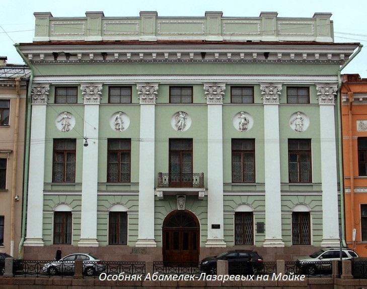 Музей Москвахода: Иван Фомин